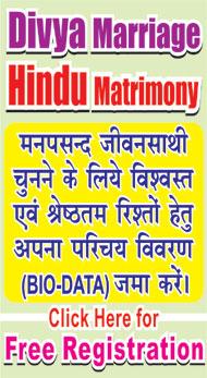 matrimonial sites in india | marriage bureau in india | free